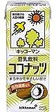 キッコーマン飲料 豆乳飲料 ココナッツ 200ml×18本