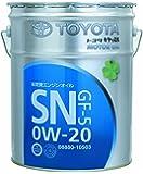 TOYOTA エンジンオイル キヤッスル SN 0W20 鉱物油 20L