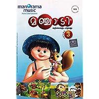 Manjadi 3 and Manjadi 4 VCD combo pack (malayalam cartoon for kids)