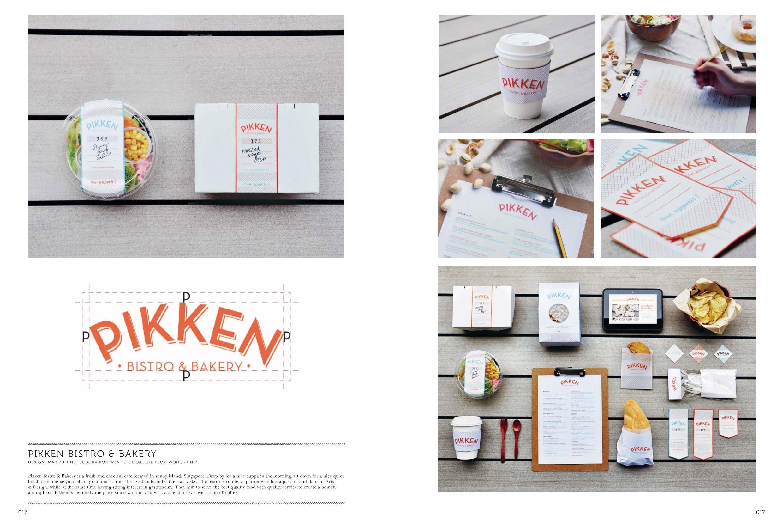 Eat & Go: Branding & Design Identity for Takeaways & Restaurants: Wang  Shaoqiang, Danil Snitko: 9788416504916: Amazon.com: Books