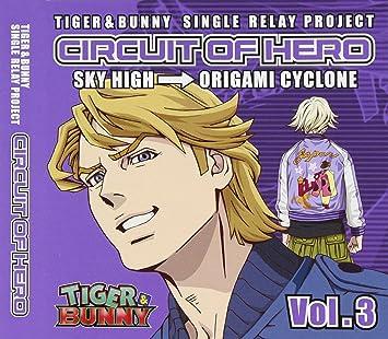 JAPAN manga Tiger /& Bunny Origami