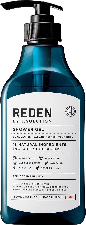 REDEN BODY SOAP