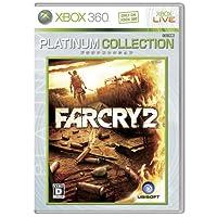 FarCry 2 (Platinum Collection)[Import Japonais]