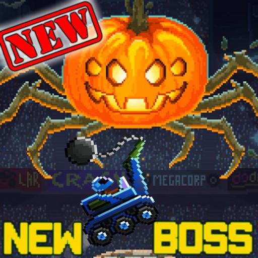 New Drive Boss (Boss Boss Boss)
