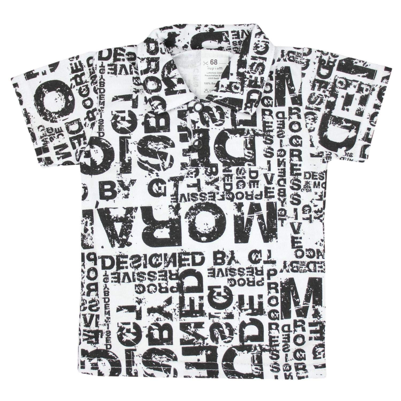 TupTam Baby Jungen Polo-Shirt mit Print Baumwolle