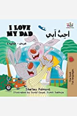I Love My Dad (English Arabic Bilingual Book): Arabic Bilingual Children's Book (English Arabic Bilingual Collection) (Arabic Edition) Paperback