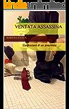 COLON IRRITABILE: Ventata Assassina - Confessioni di un anormale