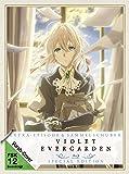 Violet Evergarden-St.1 Extra-Episode Bd+Samme
