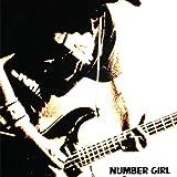 LIVE ALBUM『感電の記憶』 2002.5.19 TOUR『NUM-HEAVYMETALLIC』日比谷野外大音楽堂