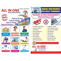 ALL IN ONE Accounting Software With GST (English)(CD)