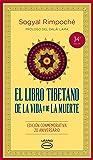 El libro tibetano de la vida y de la muerte (Vintage) (Spanish Edition)