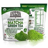 Best Japanese Organic Matcha Green Tea Powder Culinary (15 Servings 1.60oz) for...