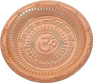 VAISHNO BALAJI Handmade Hindu Pooja Aarti Thali in Copper Embossed with Om Symbol and Gayatri Mantra - Puja Thali Home Decoration - Mandir Temple Accessory - Spiritual Gifts