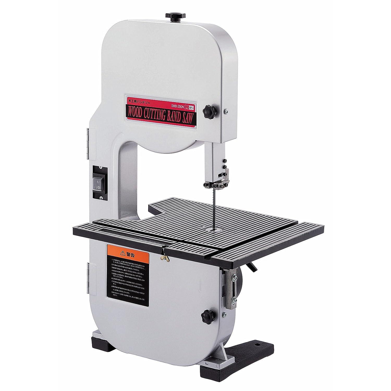 SK11 木工用バンドソー テーブル寸 300mm×340mm ふところ 195mm SWB-200N B002OHCOTM