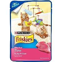 Purina Blue Friskies Tuna Delight Kitten Wet Cat Food 80g