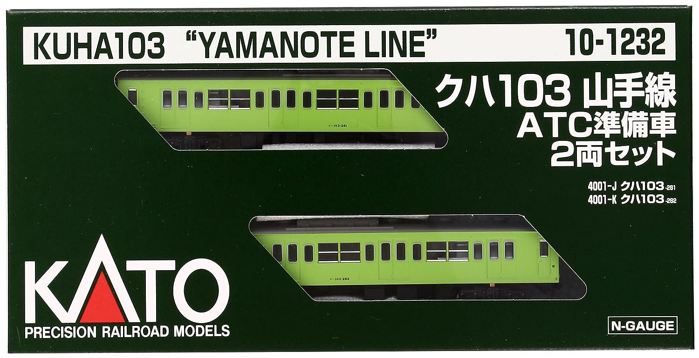 N Scale 10-1232 KUHA 103 Yamanote Line ATC preparation car two-car Set by Kabin