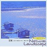 α波 1/fのゆらぎ~Natural Landscape 清流-清らかな情景の中で 四万十川-