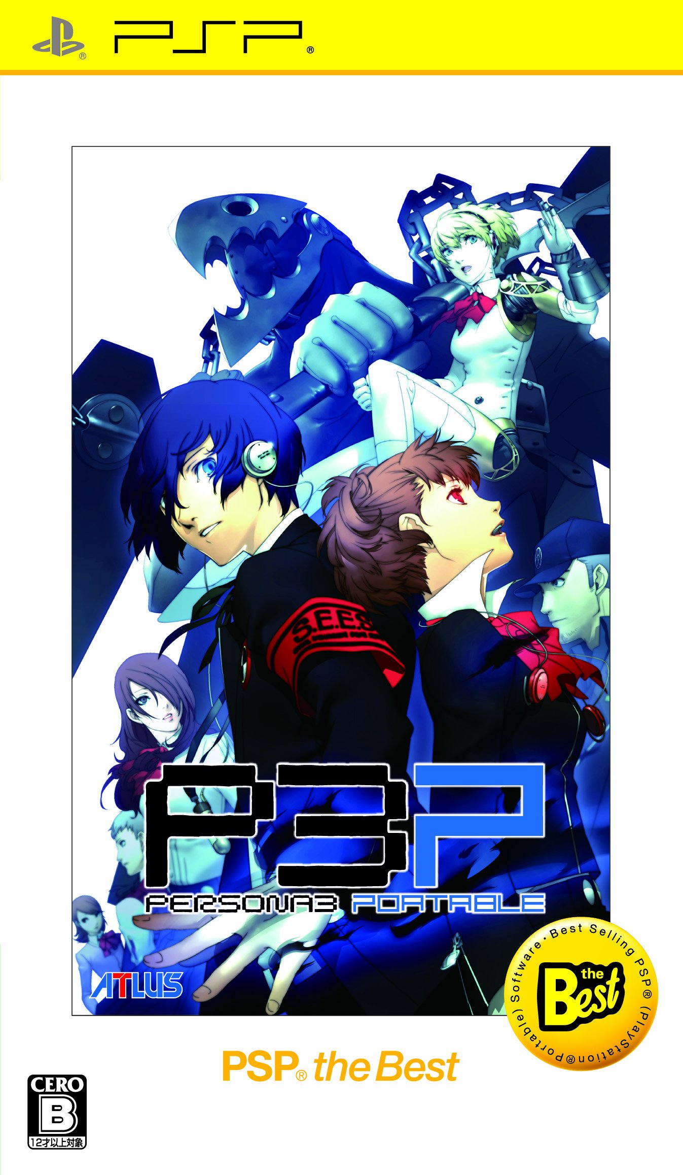 Persona 3 Portable (PSP the Best) [Japan Import]