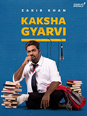 Image result for kaksha gyarvi