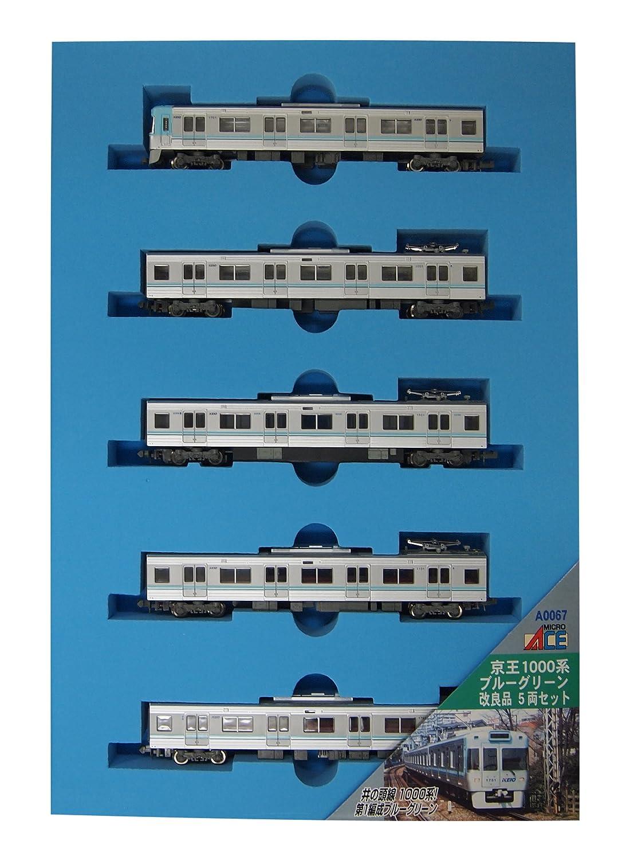 Keio Series 1000 blueeGreen Improved Product (5Car Set) (Model Train) (japan import)