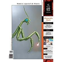 San Ti Numero 03: Magazine de artes marciales y cultura marcial (Spanish Edition) Jan 30, 2016