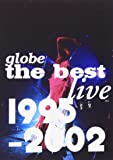 globe the best live 1995-2002 [DVD]