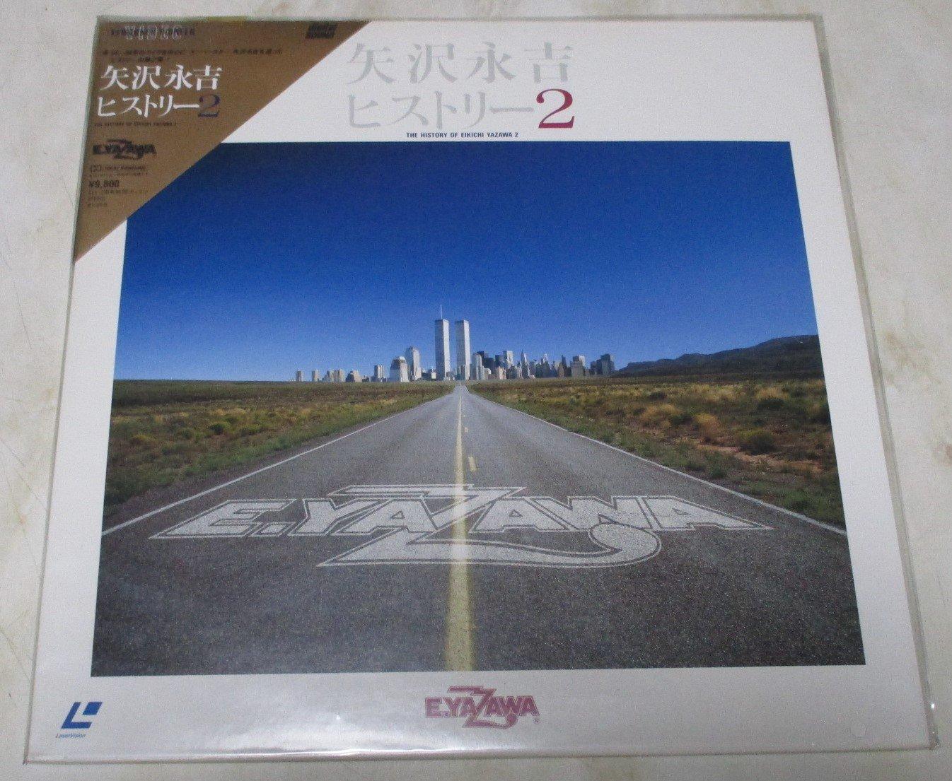 ヒストリー2 [Laser Disc] B000VVQXE0