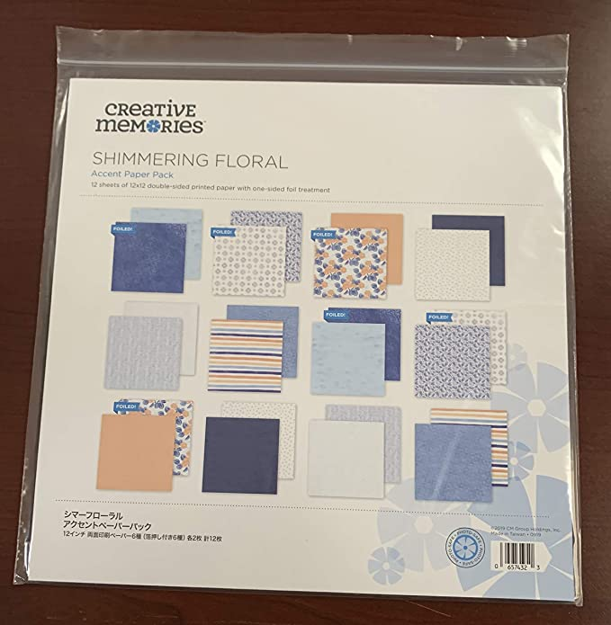 NEW Creative Memories KHAKI FLORAL Paper Pack 12 x 10-10 Sheets