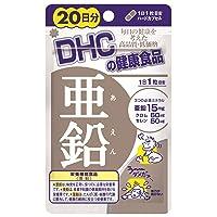 DHC 20 days 20 grain zinc supplement (Japan Import)