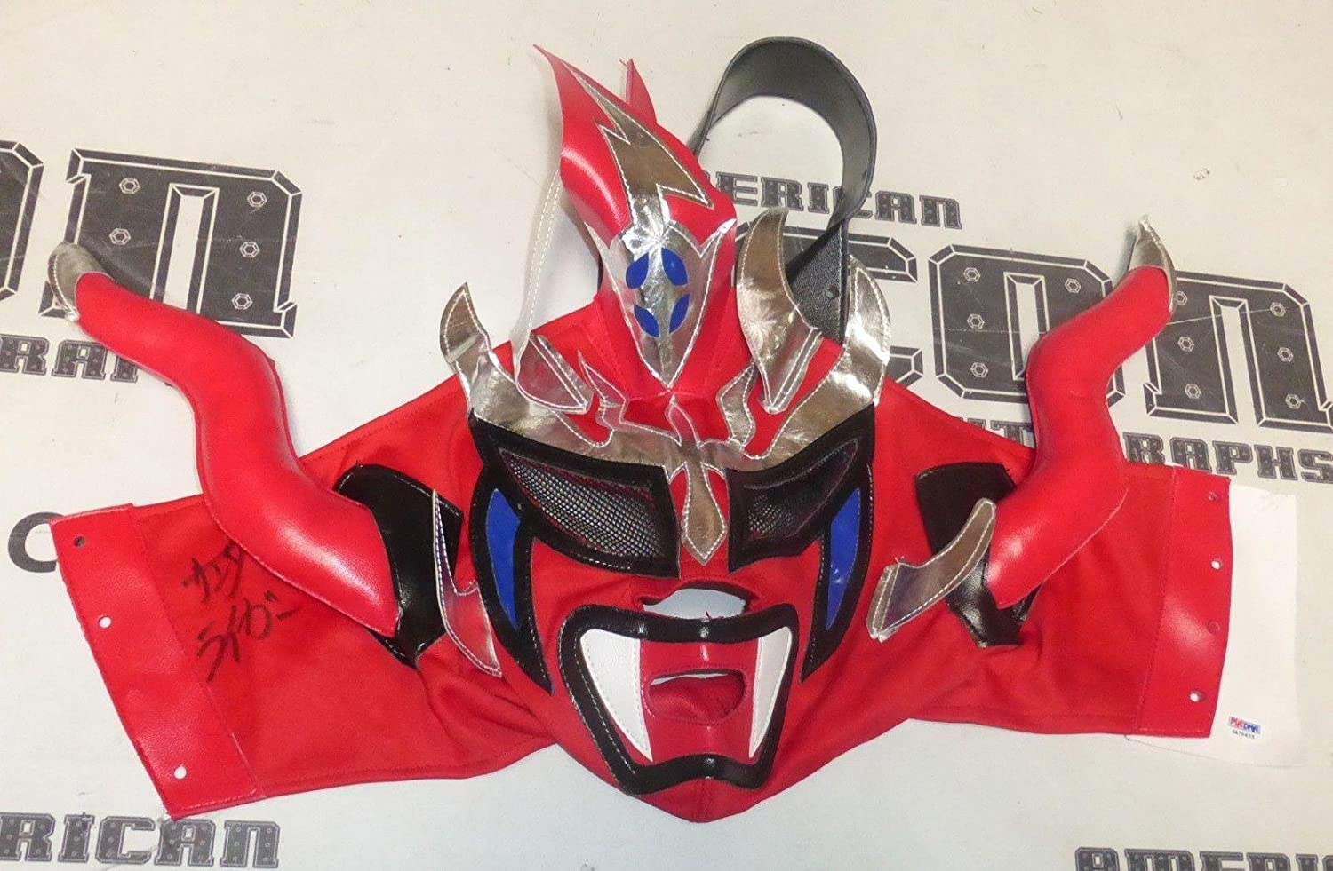 Jushin Thunder Liger Signed Mask COA WWE WCW New Japan Wrestling Auto'd - PSA/DNA Certified - Autographed Wrestling Miscellaneous Items Sports Memorabilia