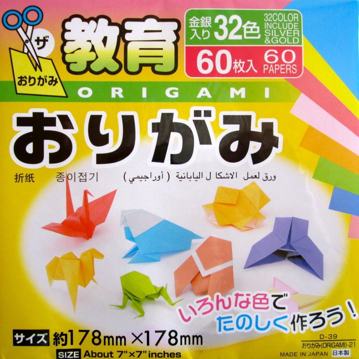 Amazon.com: Papel para origami Tamaño Grande Big 60 Hojas 32 ...