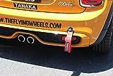 Tanaka Power Sport High Strength Racing Tow