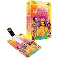 Music Card: Tulasidalamula - Vocal Ganamrutham - Vol. 4 (4 GB)