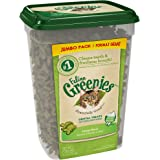 Greenies Feline Dental Cat Treats - Makes a Great Gift for Your Cat