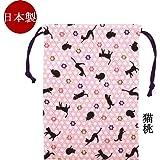 日本製 ちりめん 生地を使用した 和柄 巾着 ご朱印帳入れ 小物入れとしてもご使用いただけます (猫桃)
