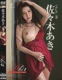 【早期購入特典あり】【数量限定特典付】Aki4 Trip lip・佐々木あき(限定特典:直穿パンティー(証拠写真付))  REbecca[DVD]