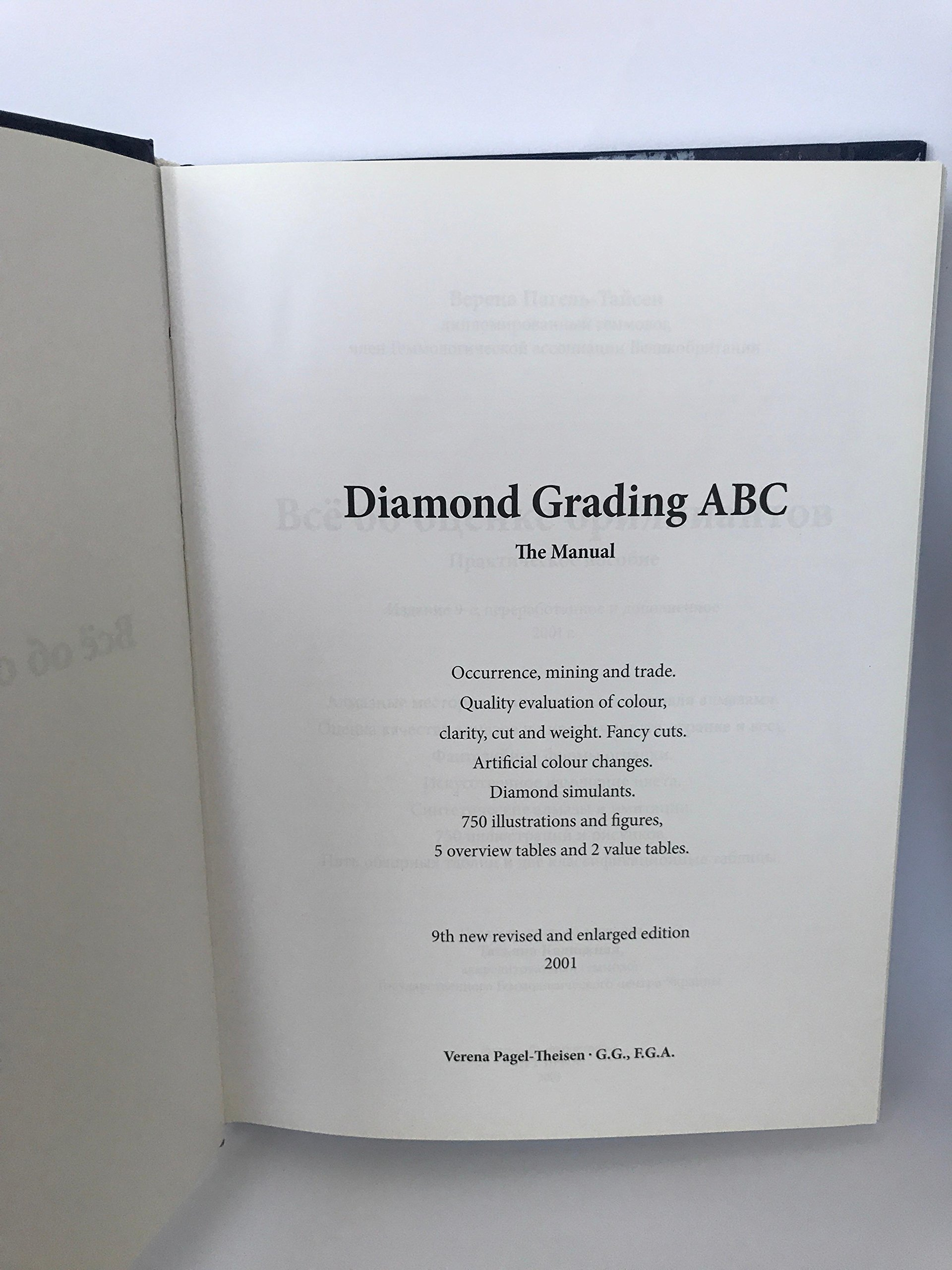 Все об оценке бриллиантов практическое пособие 2008, Diamond Grading ABC  The Manual (Russian Language Edition): Verena Pagel-Theisen, Tatiana  Kaluzhnaya: ...