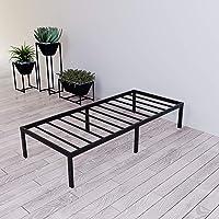 Dreamzie Estructura Cama de Metal 90x190 x 41