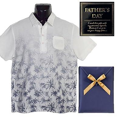 5d69a89b4cdda Amazon   ポロシャツ メンズ 半袖ポロシャツ ヤシの木 父の日 ギフト プレゼント クールビズ   ポロシャツ 通販