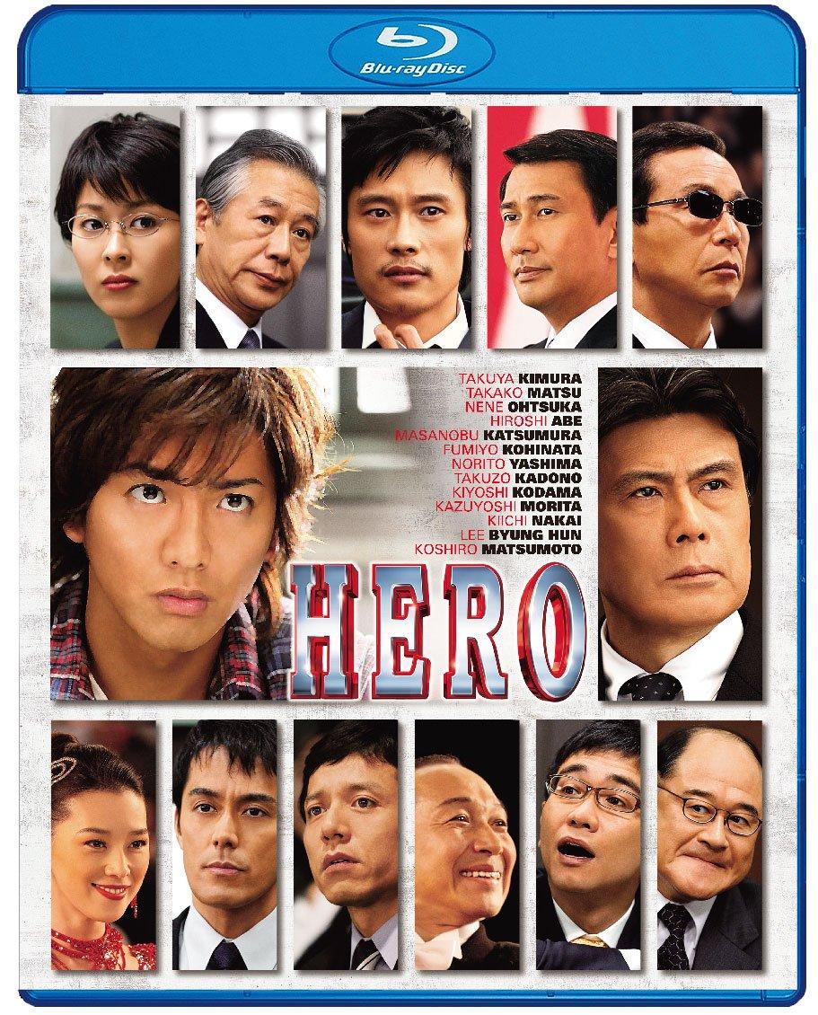 映画hero