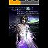 Il Regno dell'Aria: Saga - Le Cronistorie degli Elementi (Vol. 2)