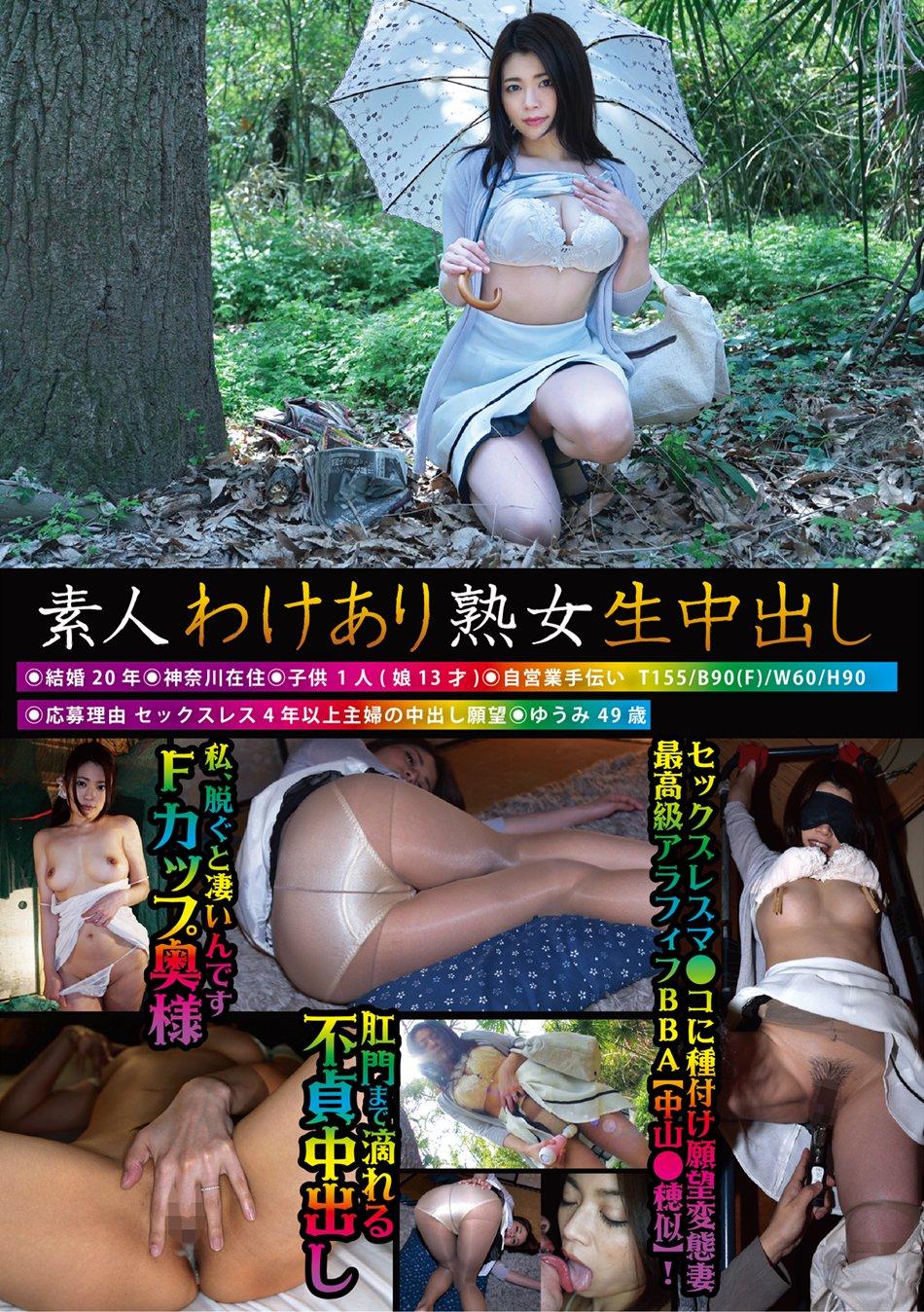 "cdx web.archive iv.83net.jp porno 20"""