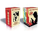 Vimal Series (Box Set)