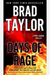 Days of Rage (Pike Logan Thriller Book 6) Kindle Edition