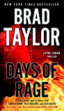 Days of Rage (Pike Logan Thriller Book 6)