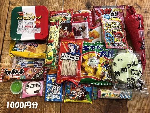 駄菓子屋さんのお菓子詰め合わせ(プレゼントに最適)1000,3000円相当 (1000円分)