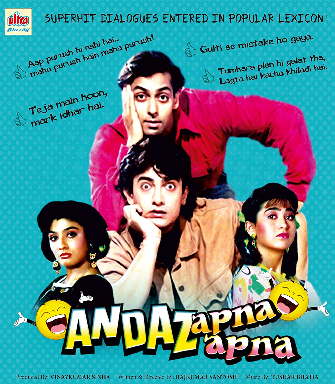 Andaz Apna Apna | Classical Movies