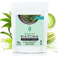 WAKABA Organic Matcha Green Tea Powder [Culinary Premium Quality 30g]   Produced by Matcha Cafe WAKABA (DE-ÖKO-013)  For…