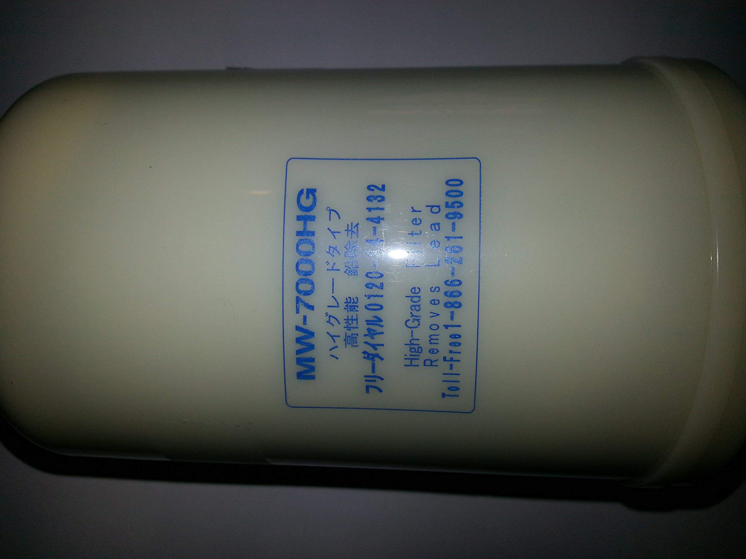 Leveluk Series Water Filter HG Type (MW-7000HG) by Enagic