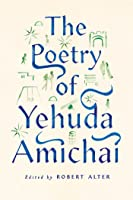 The Poetry Of Yehuda
